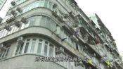 香港生活:住200尺劏房月租一万一!香港人的积蓄都用在了住屋开支