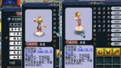 梦幻西游: 抗揍对比前后迭代的召唤兽, 芙蓉改了之后不好看吗
