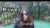 River Bishop Briggs | 大佬的出场背景音乐? !|高中生翻唱|