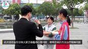 世界精神卫生日蚌埠医学院宣传活动-蚌埠门户