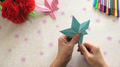 儿童折纸一张纸折一个枫叶,简单又漂亮,手工折纸