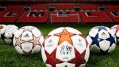鞍山市首届足球超级联赛决赛_233