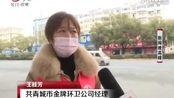 九江共青城市:橙衣卫视坚守一线 全城消毒防控疫情