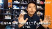莆田三年鞋贩子详细讲解各种鞋子级别分类区别