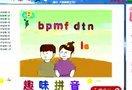 61aoe六一啊喔鹅 儿童学习软件下载 幼儿识字10