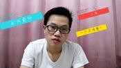 在上海生存一个月需要多少钱?96小伙基本存不到钱,感觉很失落