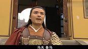 陈圆圆历经磨难回到吴三桂身边,不料清白之身遭怀疑,美人被虐惨