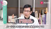 大小S御用瘦身顾问、美国第一位华人减肥专科医师、世界最具影响力的健康专家之一,教你不复胖减肥法!