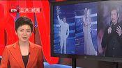 t.sina.com.cn/n/BTV都市晚高峰 主持人新浪微博:海宁 Laura(二)