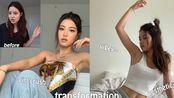 【Michelle Choi】ins上IT女孩的审美转变史(不知翻译的是否准确,见谅哈)