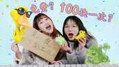 免费制作黏土玩具,多多差点被老板套路100块,结局太逗了!