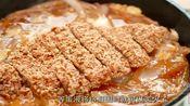 肯德基卖的超火的美食,自己在家做猪排饭,成本低味道美,太好吃!