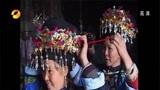 [湖南新闻联播]土家族、苗族服饰湖南省地方标准将出台