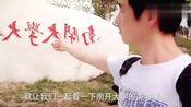 这所大学不知培养了多少精英,北京鸟巢总设计师就是这所大学毕业的