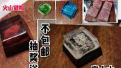 【滴胶键帽】火山富士山部分制作过程,抽奖详细说明
