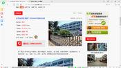 帝国CMS电脑PC手机WAP数据同步网站建设之房产网站视频仿站教程制作第6课_电脑猫建站