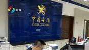 佛山首份企业自助打印原产地证书在南海签发