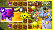 用1000级孢子菇挑战全部僵王博士效果如何?网友:一个能打的都没有!