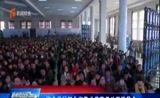 [新闻夜班车-石家庄]省会举行河北省美术类高考公益指导会
