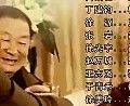 电视剧《家有一老》片尾主题歌