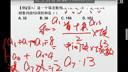 大连中公公务员培训_山东省公务员考试网_乡镇公务员考试难吗