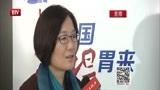 [北京您早]北京胃癌发病逐年攀升触发警戒线