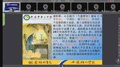 枣庄三中2月17语文课(防非公开)