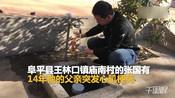【河北】保定37岁小伙照顾老人1000多个日夜 至今未婚-河北新闻资讯-河北时事资讯