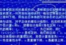 统计学原理32-教学视频-上海交大-要密码到www.Daboshi.com