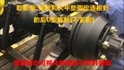 wes9-3、安装后U型螺栓