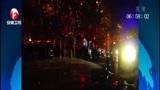 [超级新闻场]安徽淮北 两车相撞 奥迪Q7被烧
