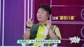 王菊董又霖甜蜜相约,杜海涛官方认证:恋爱+美食节目