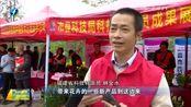 """2020年漳州市文化科技卫生""""三下乡""""集中服务启动仪式在长泰举行"""