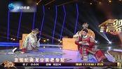 """小小河表演豫剧《打金枝》选段""""有为王睁龙目观看仔细"""""""