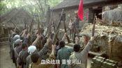 战旗:金戈鼓舞战士,血染战旗重整河山,势必摧毁鬼子死海计划!
