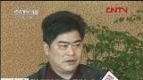 [视频]广东:紫金县丙肝患者已确诊123例
