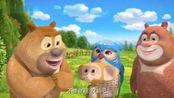 熊熊乐园 第三季 :太好了他们能到太平洋吗?