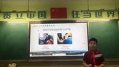 科普+高铁为啥没有安全带+达州东辰国际学校