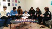 【中字】20.03.07 恰~恰~七十人LIVE:SUGAxi生日前两天