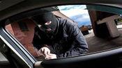 年关盗车高峰, 这种车被偷得最多! 盗贼几天就偷一台转手1万不到