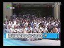 视频: 吴伯雄在台北接见龙岩市吴氏宗亲代表团