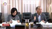省政协就十二届二次会议提案办理情况开展重点视察