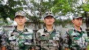韩山师范学院 《敬礼·青春中国》视频