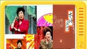刘兰芳评书:《新水浒后传》全本35