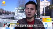 咸阳车主去办ETC,却被告知已在广西办理,究竟啥猫腻