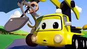汽车城之拖车汤姆 第3季 第50集 起重机查理的吊钩被磁铁吸住了