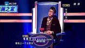 张彬杰跟苏禹烈放话说不准和他抢,原因竟是长得向他前女友