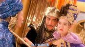 经典电影:欧阳锋造反,和妖妃联手喂国王吃蛊虫,真是太可怕了