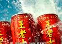 www.weizixun.cn_爱情回来了电视剧全集剧情介绍_电视猫tv apk_2014年最新电视剧