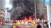 安徽蚌埠火车站附近突发大火!救出21人,1人逃生时受伤